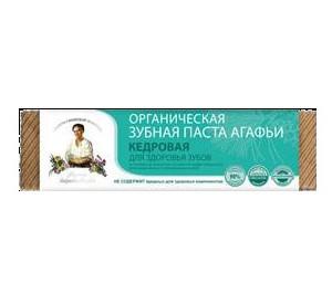 Pasta Do Zębów Zdrowe Zęby Cedrowa Eko 75ml Receptury Babci Agafi