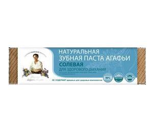 Pasta Do Zębów Solna Świeży Oddech Eko 75ml Receptury Babci Agafi